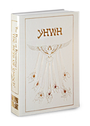 Книга Знания: Ключи Еноха® Logo